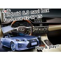 Buy cheap ES250 ES350 ES300h Lexus Video Interface , Android 6.0 Car Navigation Box from Wholesalers