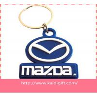 China Custom rubber keychain/ pvc key ring on sale