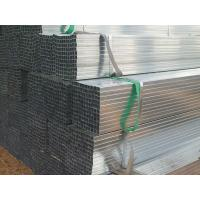 Buy cheap Construction galvanised carbon steel pipe & Tubes SCH 20 40 80 ISO Approval from wholesalers
