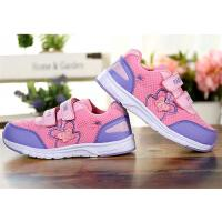 Buy cheap Autumn / Winter Little Girls Running Shoes , Lovely Cute Toddler Athletic Shoes from wholesalers