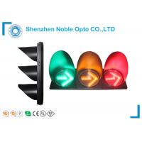 Buy cheap 12V / 100V  RYG Temporary Traffic Lights Road Intersection Security from wholesalers