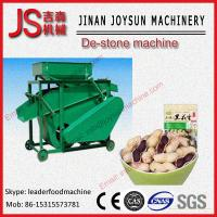 Buy cheap Small Size Groundnut Shell Remove Machine / Groundnut Sheller from wholesalers
