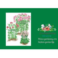 Buy cheap Mental Round Grow Through Plant Supports Keep Flowers Standing Tall from wholesalers