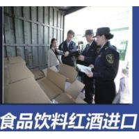 China Dongguan Import Broker,Dongguan Import Clearance,Dongguan wins import customs clearance agent on sale