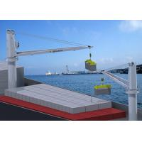 Buy cheap Marine deck crane from wholesalers