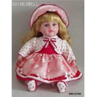 "Buy cheap 12"" TOY DOLL WITH MUSIC, BABY DOLL WITH SONG, manufacturer price, doll manufacturer,doll OEM, GIRL DOLL from wholesalers"