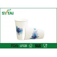 Buy cheap Flexo / Offset Printing PE Coated Single Wall Paper Cups for Coffee or Tea White Red Pink Multi Color from Wholesalers