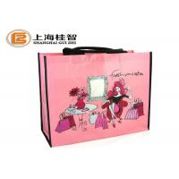 Buy cheap Fabric Nonwoven, Fabric pp Nonwoven Eco Friendly Bag from wholesalers