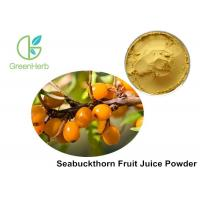 Buy cheap Healthy Fruit Juice Powder Hippophae Rhamnoides Linn Promoting Wound Healing from wholesalers