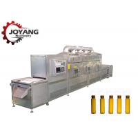 Buy cheap Belt Conveyor Steel Industrial Microwave Equipment Nutrient Oral Liquid Sterilization product
