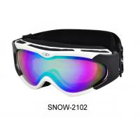 Buy cheap Fashion Thin Anti Fog Pc+Uv And Tpu Sport Snow Boarding Goggles / Ski Glasses For Children from wholesalers