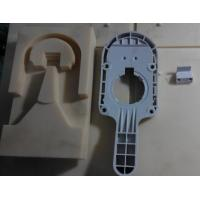 Buy cheap Pvc Injection Molding Apply In Household Utility Ware Household Utility Ware from wholesalers