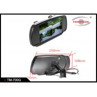 Buy cheap 7 Inch Screen Rearview Mirror Monitor With 4 Way Inputs For Mini Bus/RV/Van/Trailer/Passenge product