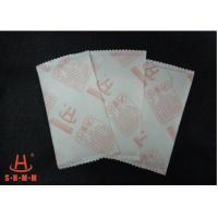 Buy cheap Super Absorption Calcium Chloride Desiccant For Furniture And Kitchen Dry Keeping from wholesalers