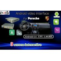 Buy cheap Porsche PCM3.1 Android Auto Interface , Car GPS Navigation System for 8 Inch Car DVD from wholesalers
