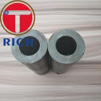 Buy cheap Heavy Wall Honed Seamless Cold Drawn Steel Tube Mechanical En10305-1 Astm A513 from wholesalers