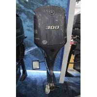 Buy cheap Yamaha 300 Outboards sale-2018 4 stroke Motor Origin from Japan from wholesalers