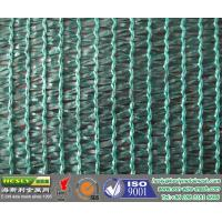 Buy cheap Sunshade Nets, green shade net, agricultural shade net, shade cloth, HDPE shade cloth from wholesalers