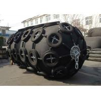 Buy cheap 2M×3M Size Yokohama Pneumatic Fender , Inflatable Marine Fenders  For Vessel from wholesalers
