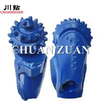 Buy cheap New sealed bearing Roller Cone Drill Bits Head for HDD Project product
