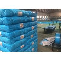 Buy cheap 100% virgin PE laminated tarpaulin for garden use,2x3m,4x6m,blue color from wholesalers