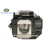 Buy cheap Genuine Epson Projector Lamp Module Elplp54 / V13h010l54 For POWERLITE EB S82 Projector from wholesalers