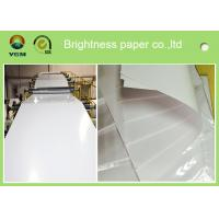 Buy cheap Virgin Pulp Magazine Offset Printing Paper Light Weight  60g - 120g from wholesalers