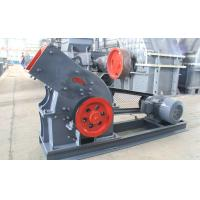 Small Portable Stone Hammer Crusher / Hammer Mill Rock Crusher 40 Tons Per Hour