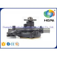 Buy cheap Durable P11C Hino Truck Water Pump 16100-03810 Hydraulic Parts OEM Service from wholesalers