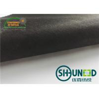 Buy cheap Tear Away Soft Embroidery Backing Fabric For Clothes Interlining from wholesalers