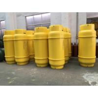 Buy cheap Chinese chemcial storage tank,  chlorine gas cylinder   ,refrigerant gas  ammonian tank with VALVES from wholesalers