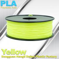 Buy cheap Materials Yellow PLA 1.75mm Filament For Cubify And UP 3D Printer product