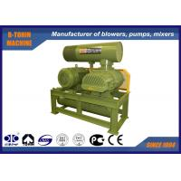 China Higher capacity Air Cooling Three Lobe Roots Cement Blower 22-160KW on sale