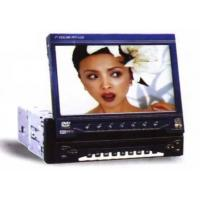 Buy cheap car DVD one din from wholesalers