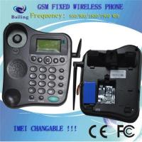 Buy cheap GSM Fixed wireless phone IMEI changable product