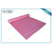 Buy cheap Printed Non woven Fabric PP Spunbond Non Woven Cloth Shrink Resistant from wholesalers
