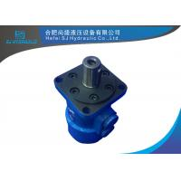 Hydraulic Steering MotorBM1 160cc Displacement , High Speed High Torque Hydraulic Motor
