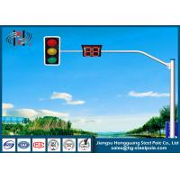 Buy cheap Tapered Round Traffic Sign Poles With Single or Double Outreach Arms from wholesalers