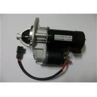 Buy cheap Dawoo Suzuki Small Starter Motor In Automobiles 96208785 96450663 from wholesalers