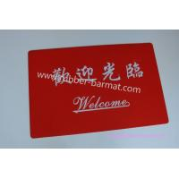 Buy cheap Customized Fashionable Rubber Door Mat , Advertising Non-Woven Welcome Door Mats from wholesalers