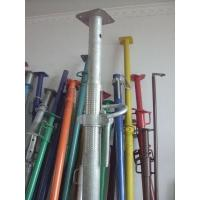 Buy cheap Adjustable scaffolding prop.Comprehensive good. Safe and convenient from wholesalers