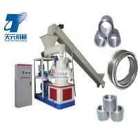 Buy cheap China supplier Ce approved  biomass straw wood pellet machine for sale from wholesalers