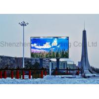 Buy cheap Waterproof Big Outdoor Full Color LED Video Display Advertiting P10 SMD Electronic LED Digital Billboards from wholesalers
