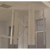 Buy cheap Vertical axis wind turbine from wholesalers