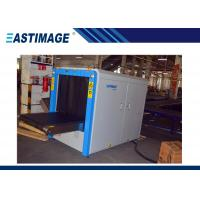 Buy cheap Diagonal Beam Direction Parcel Scanner Machine Movable Separate Structure from wholesalers