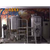 Buy cheap Micro beer brewery brewhouse 500L brewing equipment for beer brewpub from wholesalers
