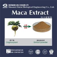 Buy cheap factory supply high quality pure maca root extract from wholesalers