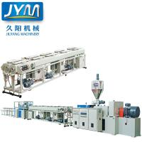 Buy cheap Safety Plastic Pipe Production Machine , Pvc Tube Making Machine 380v 50Hz from wholesalers
