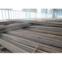 Buy cheap Fasteners Low Carbon Steel Cold Heading Steel Wire Rod 10B21 CE ISO JIS from wholesalers