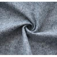 Buy cheap Customized Needle Punched Felt Nonwoven Polyester Felt Fabric For Carpet Underlay from wholesalers